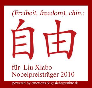 Freiheit für Liu Xiabo